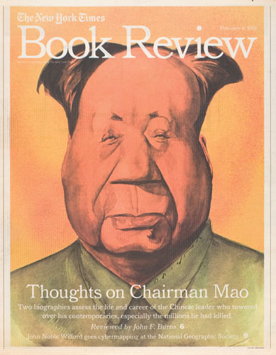 Cover of The New York Times Book Review, 6 February 2000, illustrated by Steve Brodner