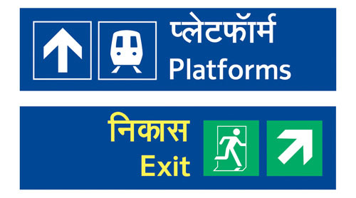 Signage for the Dehli Metro, designed by Tony Howard and Roundel, which had to incorporate English and Hindi letterforms