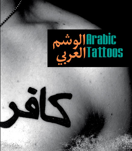 Cover of John Udelson's book Arabic Tattoos