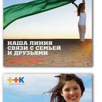 Work for Russian telecoms group TTK offshoot Nasha