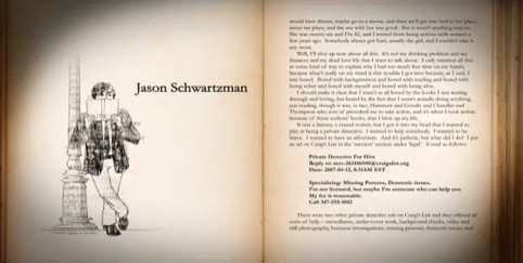 A still from the title sequence featuring character Jonathan Ames