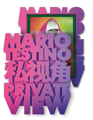 For the Mario Testino completist – Design Week