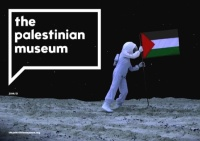 The Palestinian Museum campaign imagery