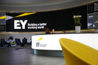 EY London reception