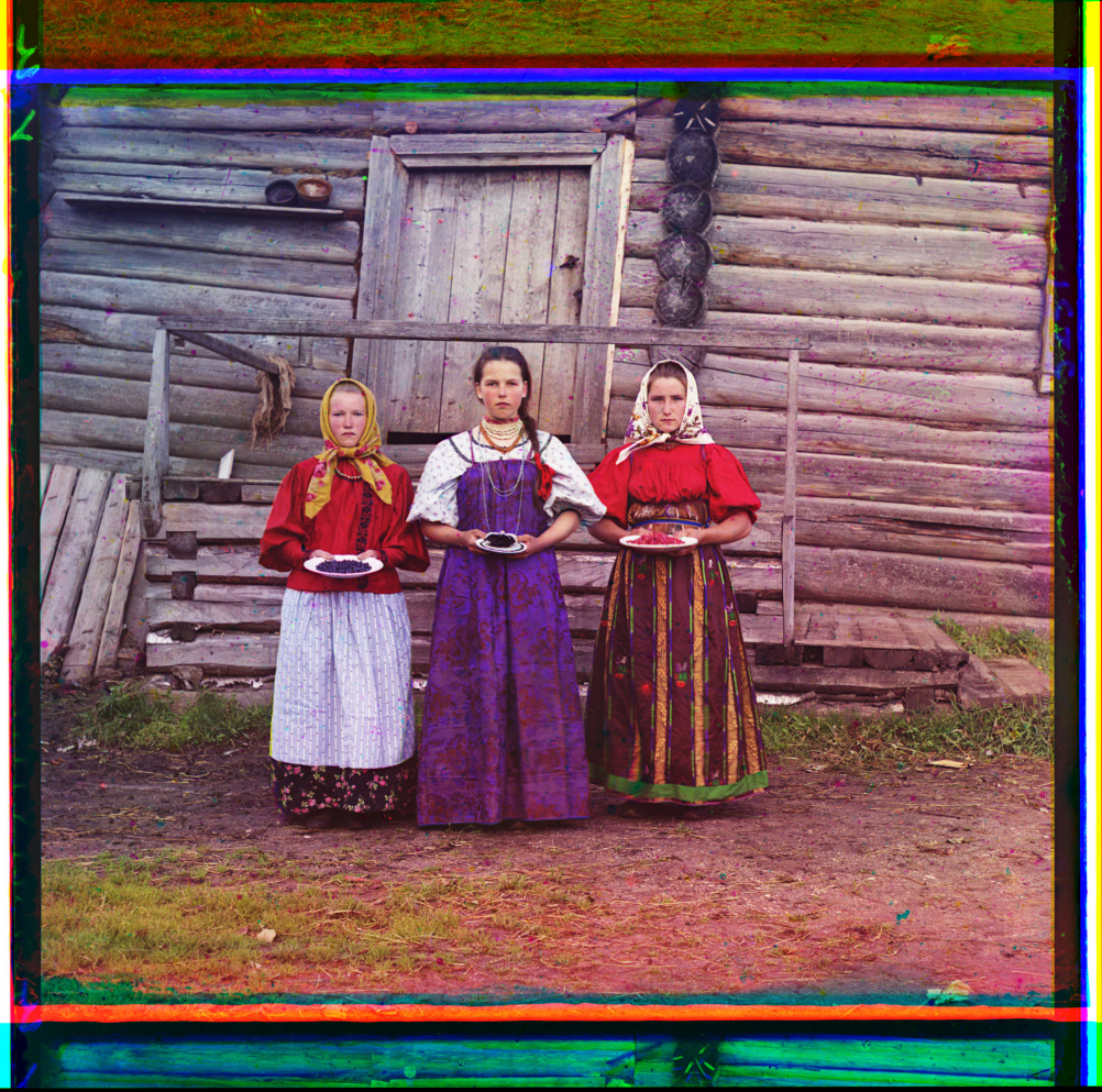 Sergei Prokudin-Gorskii. Peasant girls. [Russian Empire],1909