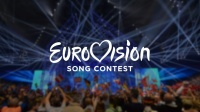 The new Eurovision Song Contest logo