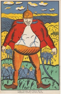 Kazimir Malevich, Look Look, Near the Vistula, The German Bellies are Swelling Up, 1914, lithograph